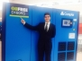 ComVac Hannover Messe 2015